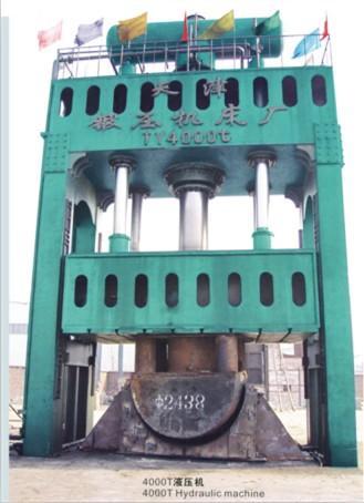 4000液压机